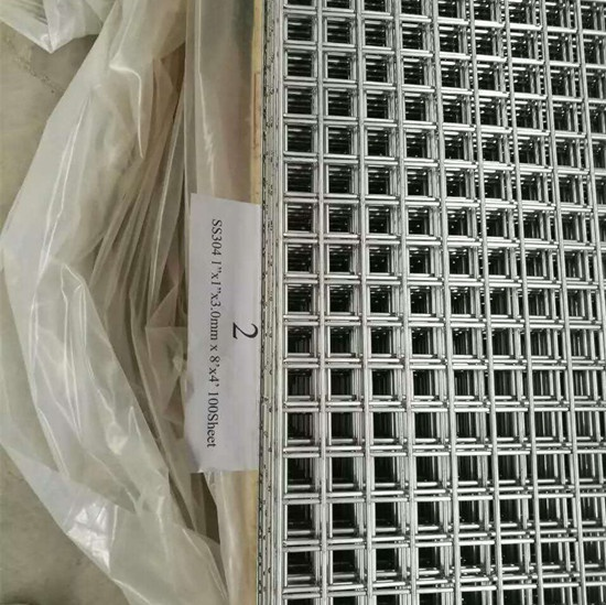 Plain Welded Wire Mesh